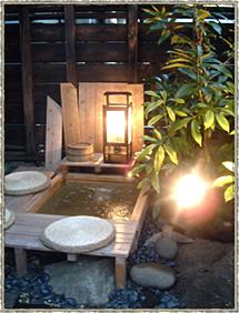 Ashiyu photo